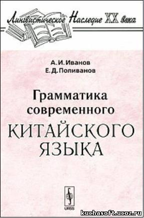 книга на протяжении многих